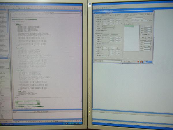 デスクトップの最大化